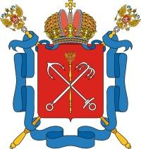 Герб г. Санкт-Петербург