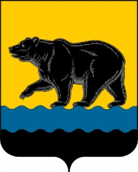 Герб г. Нефтеюганск