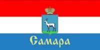 Флаг г. Самара