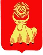 Герб г. Кызыл