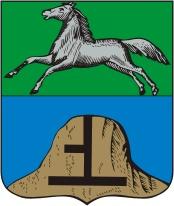 Герб г. Бийск