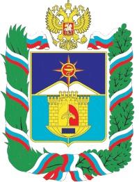 Герб г. Кисловодск