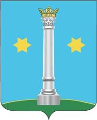 Герб г. Коломна