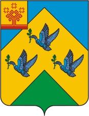 Герб г. Новочебоксарск