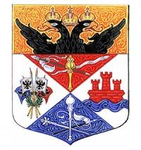 Герб г. Новочеркасск