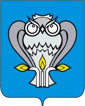Герб г. Новый Уренгой