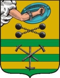 Герб г. Петрозаводск