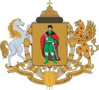 Герб г. Рязань