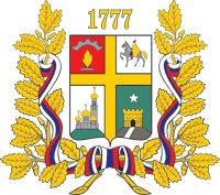 Герб г. Ставрополь