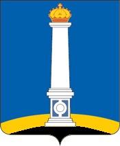 Герб г. Ульяновск