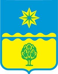 Герб г. Волжский