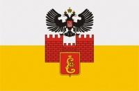 Флаг г. Краснодар