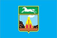 Флаг г. Барнаул
