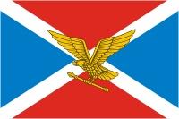 Флаг г. Ессентуки