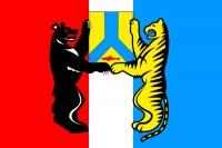Флаг г. Хабаровск