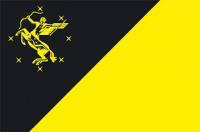 Флаг г. Химки
