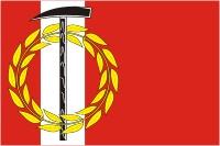 Флаг г. Копейск