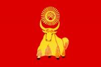 Флаг г. Кызыл