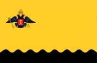 Флаг г. Новороссийск