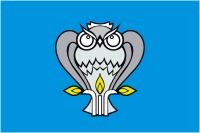Флаг г. Новый Уренгой