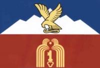 Флаг г. Пятигорск