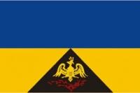 Флаг г. Шахты