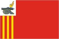 Флаг г. Смоленск