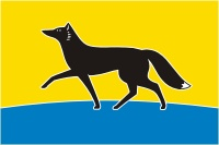 Флаг г. Сургут