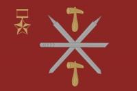 Флаг г. Тула