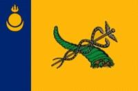Флаг г. Улан-Удэ