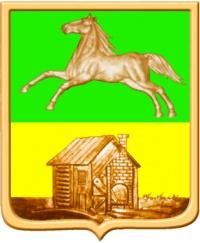 Герб г. Новокузнецк