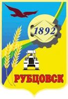 Герб г. Рубцовск