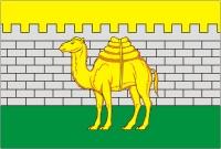 Флаг г. Челябинск