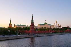 Московский Кремль. Фото: Wikipedia.org