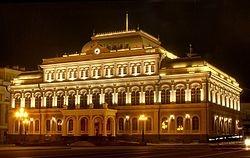 Казанская ратуша. Фото: Wikipedia.org