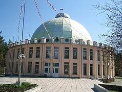 Планетарий. Фото: Wikipedia.org
