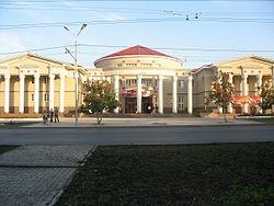 Альметьевский Молодежный Центр. Фото: Wikipedia.org