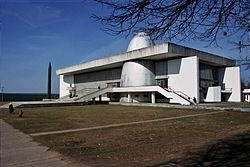 Государственный музей истории космонавтики. Фото: Wikipedia.org