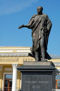 Памятник Александру I Фото: Wikipedia.org