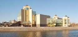 Челябинский областной краеведческий музей. Фото: Wikipedia.org