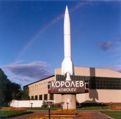 Городской памятник. Фото: Wikipedia.org