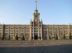 Здание Администрации Екатеринбурга. Фото: Wikipedia.org