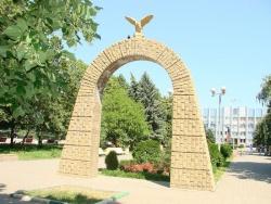 Арка изображённая на гербе города. Фото: Wikipedia.org