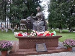 Памятник Екатерине II в Подольске. Фото: Wikipedia.org