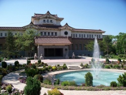 Сахалинский краеведческий музей. Фото: Wikipedia.org