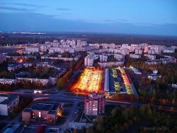 Вечерний город. Фото: slando.ru
