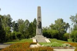 сквер Памяти героев Кальчугинского восстания. Фото: Wikipedia.org
