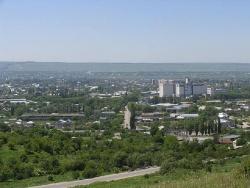 Вид на город. Фото: Wikipedia.org